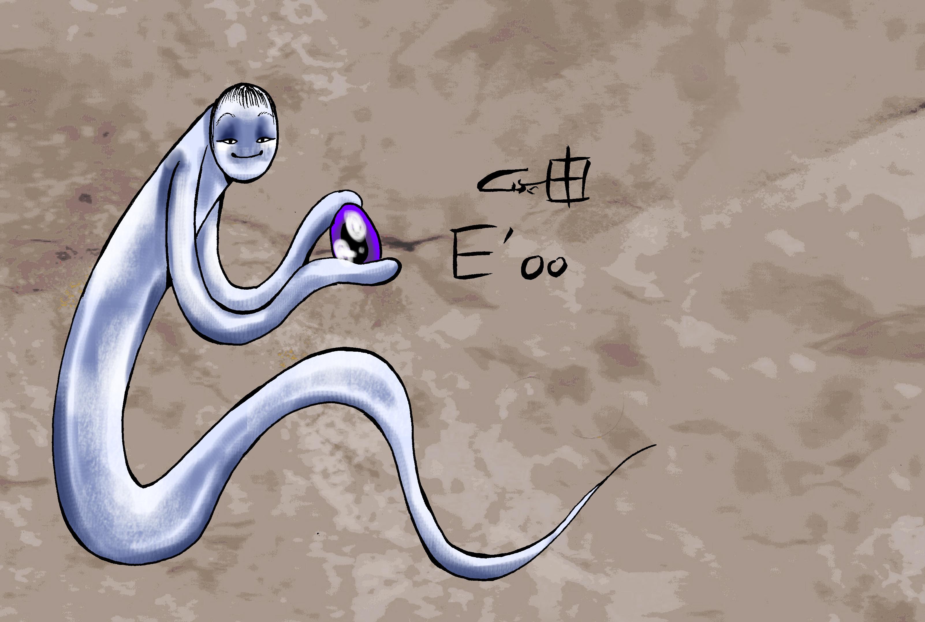 E'oo holding the Eye of Ao Lai