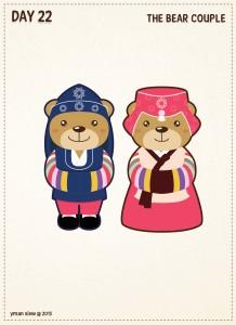 Day22-The Bear Couple-01